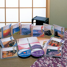昭和・平成の演歌 CD全10巻