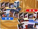 日本のヒット曲 全集 CD全14巻【一括払い】