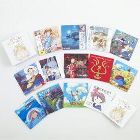 スタジオジブリ 宮崎駿&久石譲 サントラBOX CD全13枚