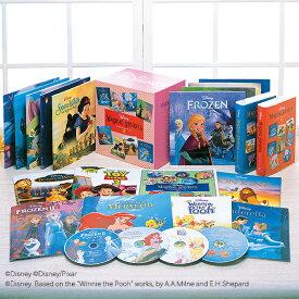 ディズニー・マジカル・ストーリーズ CD16巻+絵本16冊
