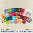 ディズニー/ピクサー 20タイトル コレクション(DVD)