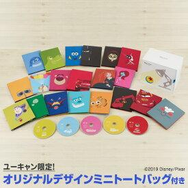 【送料当社負担】ディズニー/ピクサー 20タイトル コレクション(DVD)