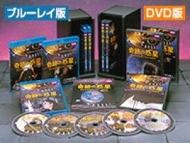 BBC奇跡の惑星 ブルーレイディスク全5巻