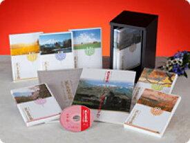 美しき日本の歌 こころの風景 DVD全8巻