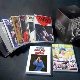 西城秀樹 THE STAGES OF LEGEND〜栄光の軌跡〜 DVD全9巻