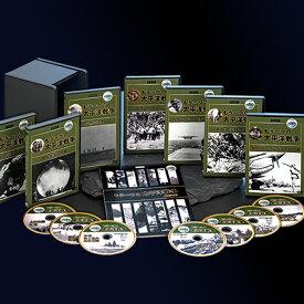 BBC もうひとつの太平洋戦争 DVD全7巻