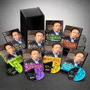 池上彰の戦争を考える DVD全8巻