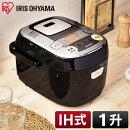 炊飯ジャーIHジャー米屋の旨み銘柄炊きIHジャー炊飯器10合ブラックRC-IB10-Bアイリスオーヤマ