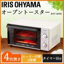 トースター オーブントースター EOT-1203C ホワイト アイリスオーヤマトースター オーブントースター パン 4枚 調理器…