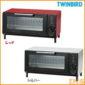 トースター TWINBIRD ツインバード オーブントースター TS-4034R レッド オーブントースター パン おしゃれ コンパクト 家庭用 オーブン トースト 食パン 朝食 一人暮らし