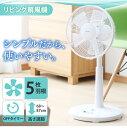 扇風機 リビングメカ式扇風機 KI-1735I TEKNOS扇風機 おしゃれ コンパクト 静音 リビング リビングファン ホワイト 直…