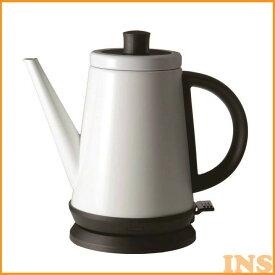 電気ケトル 1L ホワイト×ブラック VS-KE52 ケトル キッチン家電 キッチン 湯沸かし ケトルキッチン ケトル湯沸かし キッチン家電キッチン キッチンケトル 湯沸かしケトル キッチンキッチン家電 ベルソス
