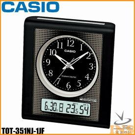 CASIO(カシオ) 置時計 TQT-351NJ-1JF