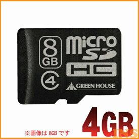 グリーンハウス microSDHCカード GH-SDMRHC4G4 4GB