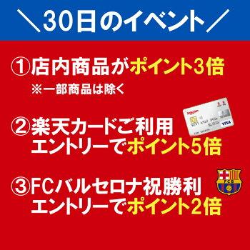 150円OFFクーポン有♪洗濯機設置券【代引き不可】