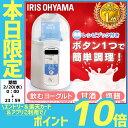 ヨーグルトメーカー IYM-013ヨーグルトメーカー アイリスオーヤマ ヨーグルト 飲むヨーグルト 牛乳パック 甘酒 容器 …