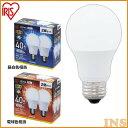 【2個セット】LED電球 E26 40W 電球色 昼白色 アイリスオーヤマ 広配光 LDA4N-G-4T42P・LDA5L-G-4T42P セット 密閉形…