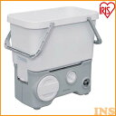 タンク式高圧洗浄機 充電タイプ 10点セット ホワイト SDT-L01N アイリスオーヤマ高圧洗浄機 高圧洗浄機 洗浄機 掃除 …