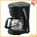 コーヒーメーカー ブラック CMK-652-B キッチン用品 調理器具 電動 コーヒー 珈琲 ドリップ coffee 作りたて 朝食 一…