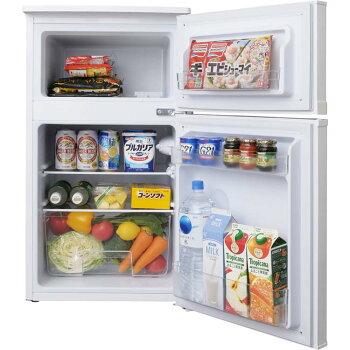 冷蔵庫小型2ドア81L一人暮らしノンフロン冷凍冷蔵庫冷蔵庫小型ホワイトAF81-W冷蔵庫2ドアアイリスオーヤマ冷凍庫一人暮らし1人暮らし食糧冷蔵保存白物単身キッチン台所寝室