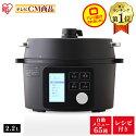 電気圧力鍋2.2LブラックKPC-MA2-Bナベなべ電気鍋手軽簡単使いやすい料理おいしい黒アイリスオーヤマ