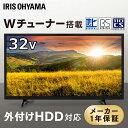 [楽天最安値に挑戦!!]テレビ 32型 ハイビジョンテレビ 32インチ LT-32A320 液晶テレビ 録画機能付き ブラック テレビ …