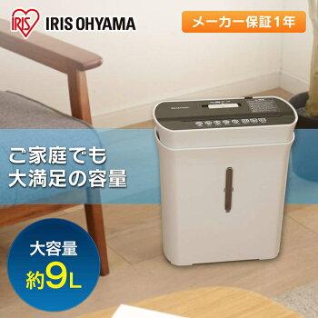 細密シュレッダーP3GM全3色アイリスオーヤマ