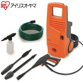 高圧洗浄機 10点セット FBN-601HG-D アイリスオーヤマ 高圧洗浄機 清浄機 業界最高圧力 アイリス 大掃除 年末掃除 洗車 外壁掃除 換気扇掃除