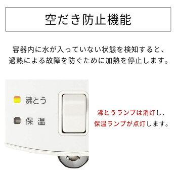 電気ポットおしゃれ2.2Lメカ式ホワイトIMHD-022-Wジャーポットポット湯沸かしおしゃれスタイリッシュ角型空だき防止機能再沸騰モード保温家庭用アイリスオーヤマ