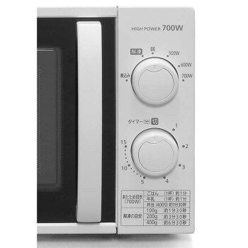 電子レンジアイリスオーヤマおしゃれターンテーブル17L単機能レンジホワイトIMG-T177-5-W50Hz/東日本IMG-T177-6-W60Hz/西日本キッチンキッチン家電解凍あたため煮込み簡単調理家電