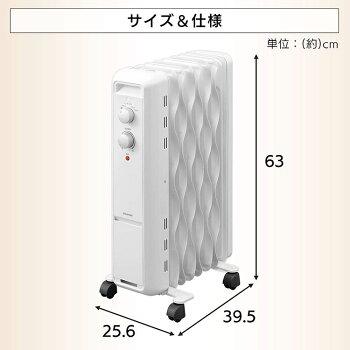 オイルヒーター8畳ウェーブ型メカ式ホワイトIWH2-1208D-W暖房家電暖かだんぼう乾燥しない美容ヒーターこども風邪冬ストーブオイル季節家電暖かいタンボウヒーターストーブアイリスオーヤマ
