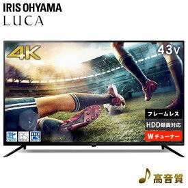 テレビ 43型 4K 高音質 アイリスオーヤマ LUCA 4K対応液晶テレビ 43インチ LT-43B625K 地デジ BS CS 4K テレビ 液晶テレビ 液晶 ベゼルレス