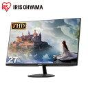 液晶モニター HDMI 27インチ 液晶ディスプレイ ディスプレイ モニター 27 パソコンモニター デスクトップ ブラック ILD-A27FHD-B 高解像度 アイセーバーモード ブルーライト 軽減