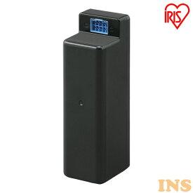 スティッククリーナーi10 別売バッテリー CBL2821 バッテリー 交換用バッテリー クリーナー 掃除 掃除機用 掃除機 充電池 充電バッテリー バッテリ アイリスオーヤマ