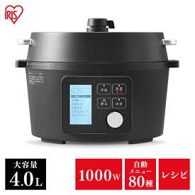 電気圧力鍋 4.0L KPC-MA4-B ブラック 送料無料 電気圧力鍋 ナベ なべ 電気鍋 手軽 簡単 圧力鍋 アイリスオーヤマ