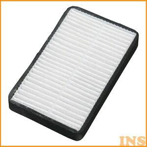 アイリスオーヤマ コードレス布団クリーナー用 排気フィルター(4個入)×2個セット
