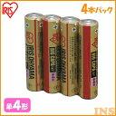 アルカリ乾電池 単4形4本パック LR03IRB-4S電池 乾電池 アイリスオーヤマ BIG CAPA 大容量タイプ 長持ち 液漏れ防止 おしゃれ