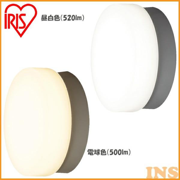 ≪送料無料≫LEDポーチ灯 浴室灯 送料無料 丸型 昼白色 520lm 電球色 500lm LED led ポーチ灯 浴室 玄関 アイリスオーヤマ 照明 おしゃれ CL5N-CIPLS-BS CL5L-CIPLS-BS