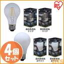 ≪送料無料≫【4個セット】LEDフィラメント電球 E26 60W相当 LDA7N-G-FCled 照明 ライト 電球 E26口金 一般電球 810lm 密閉型器具対応 非調光 アイリスオーヤマ 昼白色