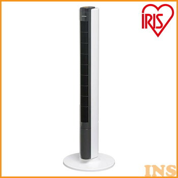 タワーファンハイタイプTWF-C101送料無料扇風機タワーファンハイタイプ切タイマー首振りリズム風風量調整送風アイリスオーヤマ