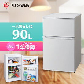 冷蔵庫 一人暮らし 90L 冷凍冷蔵庫 IRR-90TF-W冷蔵庫 2ドア 小型 一人暮らし 収納 冷凍冷蔵庫 冷凍庫 右開き 右 アイリスオーヤマ 2ドア冷蔵庫 ホワイト キッチン 家電 新生活 製氷 メーカー1年保証 小型
