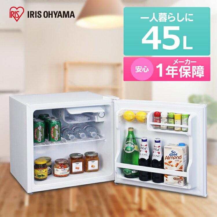 冷蔵庫 45L IRR-45-W冷蔵庫 小型 一人暮らし 収納 1ドア 1ドア冷蔵庫 冷凍庫 アイリスオーヤマ ひとり暮らし 右開き 右 前開き ホワイト スリム キッチン 家電 直冷式 製氷 メーカー1年保証