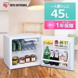 冷蔵庫 小型 45L IRR-45-W 冷蔵庫 冷凍庫 小型 おしゃれ 一人暮らし 二人暮らし 収納 1ドア 1ドア冷蔵庫 小型冷蔵庫 ミニ冷蔵庫 アイリスオーヤマ ひとり暮らし 右開き 右 前開き ホワイト スリム キッチン 家電 直冷式 製氷 メーカー1年保証