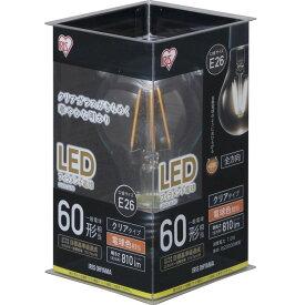 LEDフィラメント電球 E26 60W 非調光 昼白色・電球色(810lm)クリア・乳白 LDA7N-G-FC・LDA7L-G-FC・LDA7N-G-FW・LDA7L-G-FW LEDライト アイリスオーヤマ モダン 北欧 レトロ ヴィンテージ 西海岸 インテリア