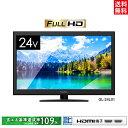 テレビ 24型 デジタルフルハイビジョン 液晶テレビ テレビ 送料無料 TV 24V型 フルハイビジョン 一人暮らし リビング …