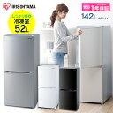 冷蔵庫 2ドア 大型 142L 冷凍庫 省エネ アイリスオーヤマ ノンフロン 冷凍冷蔵庫 IRSD-14A-W IRSD-14A-B IRSD-14A-S ホワイト ブラック シルバー 冷凍 冷蔵 保存 料理 調理 キッチン 家電 白物 単身