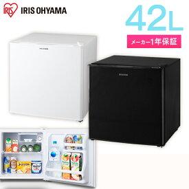 冷蔵庫 小型 1ドア コンパクト 一人暮らし 42L アイリスオーヤマ ミニ冷蔵庫 ホワイト ブラック スリム 新品 静音 ノンフロン冷蔵庫 右開き 左開き 1ドア冷蔵庫 冷蔵 小型冷蔵庫 単身 新生活 ホワイト キッチン 台所 寝室 白 黒 AF42-W AF42L-W NRSD-4A-B
