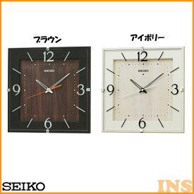 電波掛時計 セイコー KX398A・KX398B アイボリー・ブラウン(時計/ブランド/掛時計/新生活)