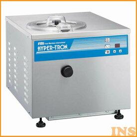 FMI アイスクリームフリーザー ハイパートロンミニ FAIG101 HTF-6N