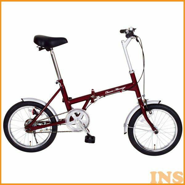 ≪送料無料≫【折りたたみ自転車】Classic Mimugo FDB16 【16インチ】ミムゴ MG-CM16・クラシックレッド【TD】